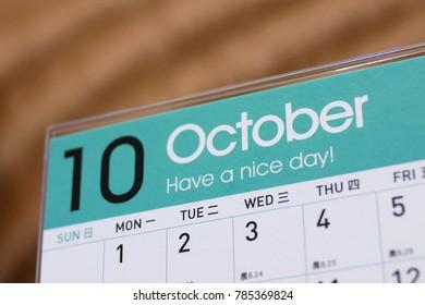Close up calendar of October 2018