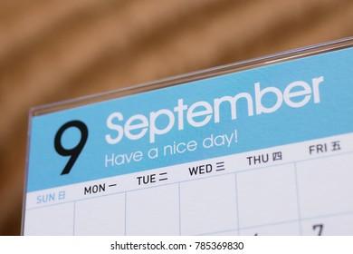 Close up calendar of September 2018