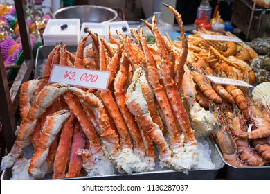King Crab Price Images, Stock Photos & Vectors | Shutterstock