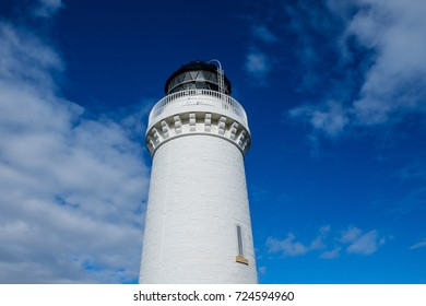 Close up of Davaar Island Lighthouse, Campbeltown, Kintyre Peninsula, Scotland