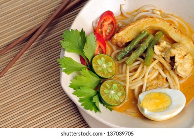 Close up of Delicious Malaysia Curry Noodle
