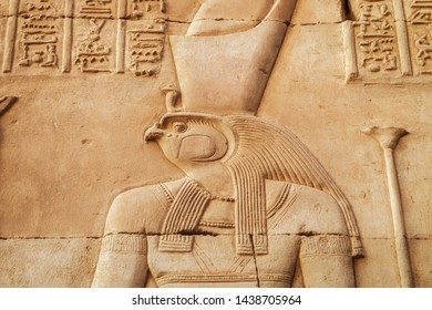 Close up depiction of Horus in the Temple of Kom Ombo