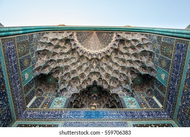 Close up detail of Imam Mosque's ceilling at Naghsh-e Jahan Square