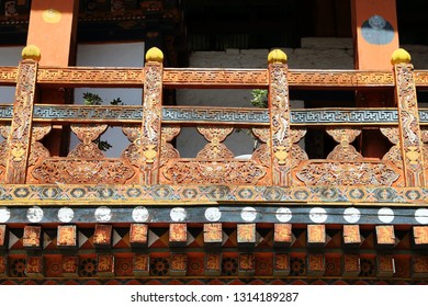 Close up of the details of woodcraft of the railings at Punakha Dzong, Bhutan.  Punakha Dzong features the best woodcraft work in the country.