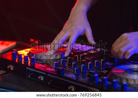 close dj hands on stage mixing stock photo edit now 769256845