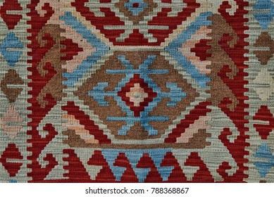 Persian Carpet Images Stock Photos Amp Vectors Shutterstock