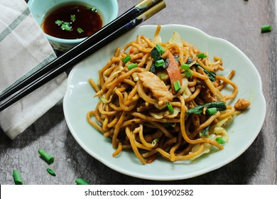 Close up of homemade Chinese Lo Mein noodles, selective focus