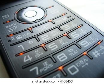 Close up of japanese mobile phone keyboard