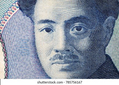 close up of japanese yen banknote background.