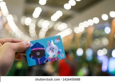 Close up Korean transportation card called T-money    location seoul , south korea  date 13/4/2019