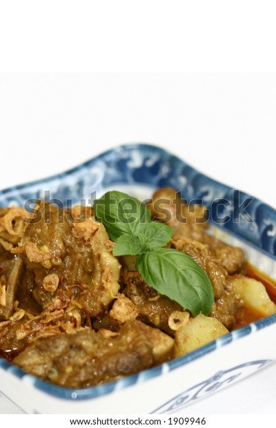 Close Lamb Curry Traditional Dish South Stock Photo Edit
