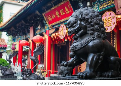 close up Lion Guardian bronze sculpture at the Sik Sik Yuen Wong Tai Sin Temple in Kowloon, Hong Kong