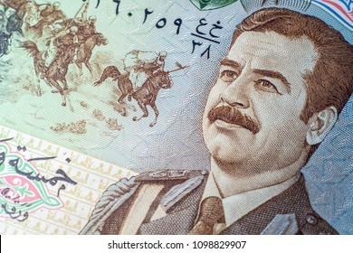 Close up macro shot for old 25 Iraqi Dinars issued by Saddam Hussein's Reign