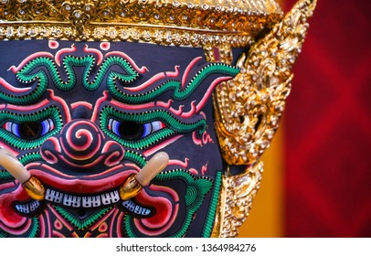 close up The mask is a giant character.Thai mask.Show Thai art.(Khon).actor's mask