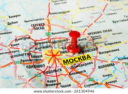Close Moscow Russia Map Red Pin Stock Photo (Edit Now) 261304946 ...