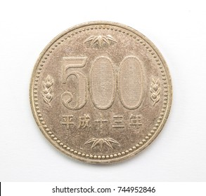 Close up old japanese coin (five hundred yen)