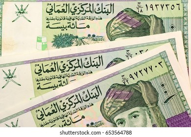 Close up Omani Rial currency note