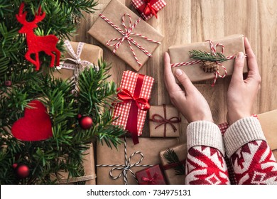 Gifts Under The Tree Images Stock Photos Vectors Shutterstock