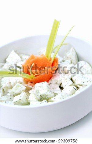 Close Photo Cucumber Salad Carrot Flower Stock Photo Edit Now