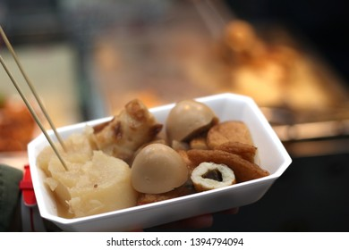 Close up of a plate of hot delicious oden (consisting of several ingredients, such as, boiled eggs, daikon and processed fishcakes), Japanese Cuisine, Soft Focus