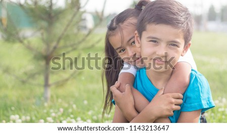 Close Portrait Cute Brother Sister Stock Photo Edit Now 1143213647
