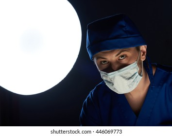 close up portrait of doctor in clinic surgeory
