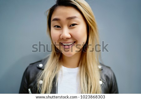 00379e410e6e Close Portrait Young Blonde Chinese Woman Stock Photo (Edit Now ...