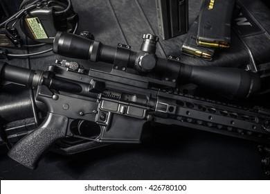 close up rifle