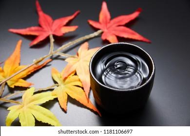 close up of the sake