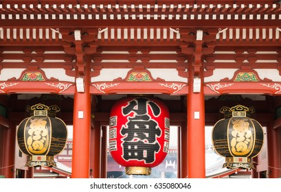 Close up of Sensoji temple or Asakusa temple Japan-style Temple popular attractions for tourists.