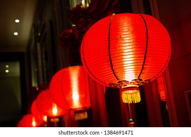 Close up shot of the chinese lamp