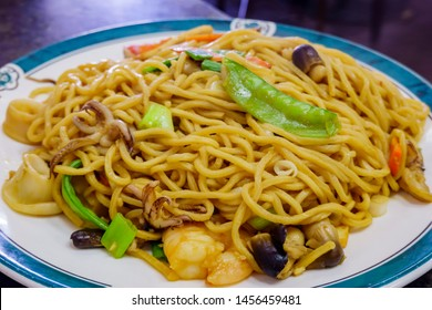 Close up shot of Chinese style fried seafood noodles, ate at Los Angeles, California