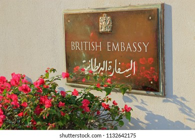 Close up of the sign for the British Embassy in both the English and Arabic languages