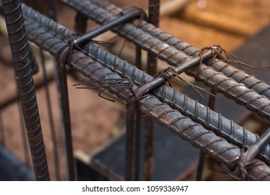 Close up steel rebar for building in construction site.Selective focus.