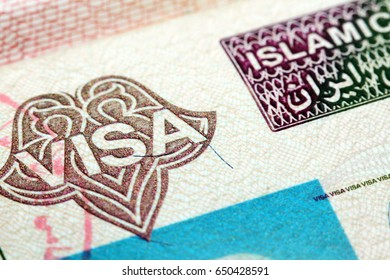 Close up of the text VISA on Iran visa stamp in passport