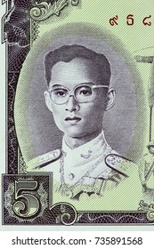 Close up of Thai banknote, Thai bath with the image of  King Bhumibol Adulyadej.The beloved of the people Thai .