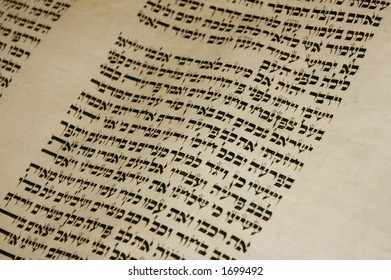 Close up of Torah scroll