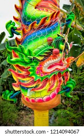 Close up of traditional dragon decoration, selective focus. - Shutterstock ID 1214094067