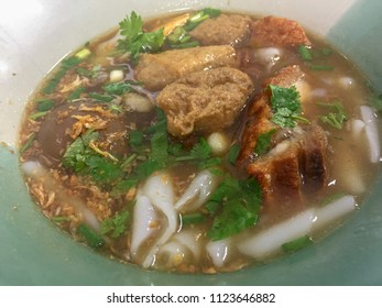 Close up,Thai food style:thai,  Kao Lao, food, pork, lao, vegetable, cooking, cuisine, bowl, rice, background, ekaehla, kao, traditional, meal, delicious, asian, gourmet, breakfast, asia, thailand