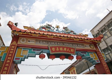 Close up view of Chinatown gateway against clear sky in Terengganu, Malaysia