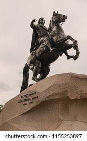Close up view to monument called Medniy Vsadnik (Copper Horseman) dedicated to Peter the Great, first Emperor of Russia