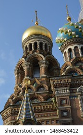 Close up view of one of the domes of Church of the Savior on Blood in St. Petersburg, Russia. Beautiful located on the Griboedov Canal. Church is as well called Church of the Savior on Spilled Blood.