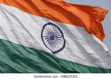 close up of waved flag of India