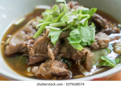 Closed up of braised pork soup in Thai style.