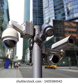 closed circuit camera Multi-angle CCTV system on the background of the urban environment