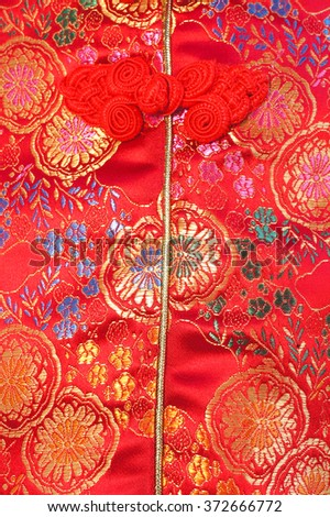 Closed Fabric Traditional Chinese Red Knot Stock Photo Edit Now Enchanting Chinese Fabric Patterns