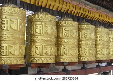 closed up the prayer wheel at temple in Kathmandu, Nepal