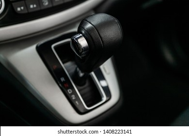 Close-up of the accelerator handle and buttons.  automatic transmission gear of car , car interior