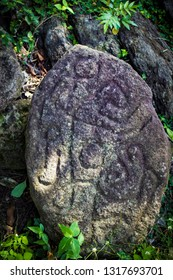 Closeup of an Ancient Pre-Colombian Petroglyph Carved into a Rock Remains in the Rain Forest of Zapatera Island outside of Granada, Nicaragua