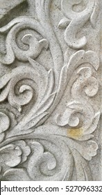 closeup ancient stone carving for decoration in China.